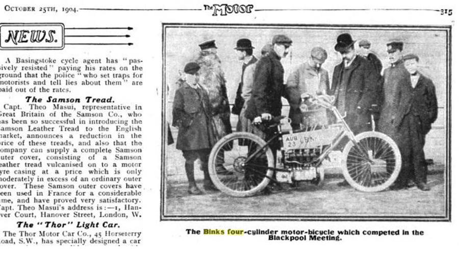 the Motor 1904 Binks